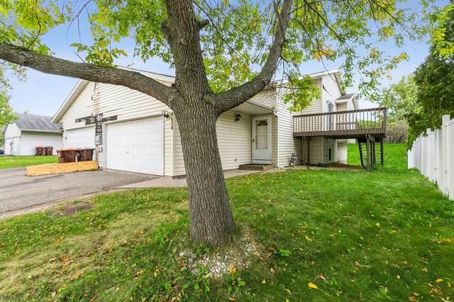 4638 Hayward Road N, Oakdale, MN 55128 (#6098591) :: Twin Cities Elite Real Estate Group | TheMLSonline