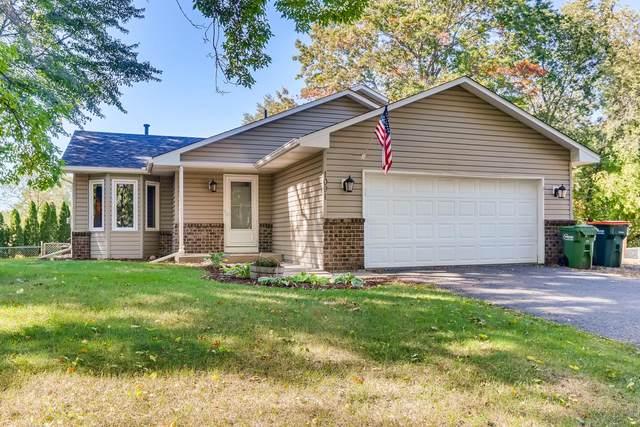 1091 Buchanan Circle NE, Blaine, MN 55434 (#6103414) :: Twin Cities Elite Real Estate Group | TheMLSonline