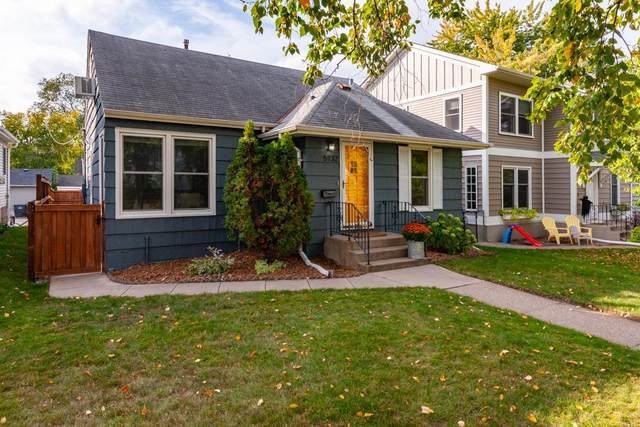 5732 Morgan Avenue S, Minneapolis, MN 55419 (#6112209) :: Holz Group