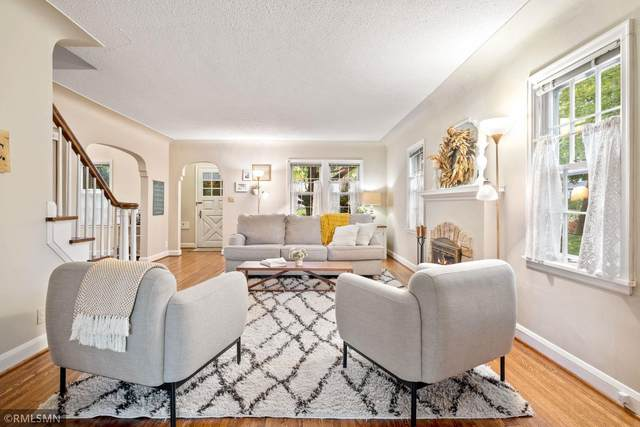 1045 Delaware Avenue, Mendota Heights, MN 55118 (#6114460) :: Happy Clients Realty Advisors