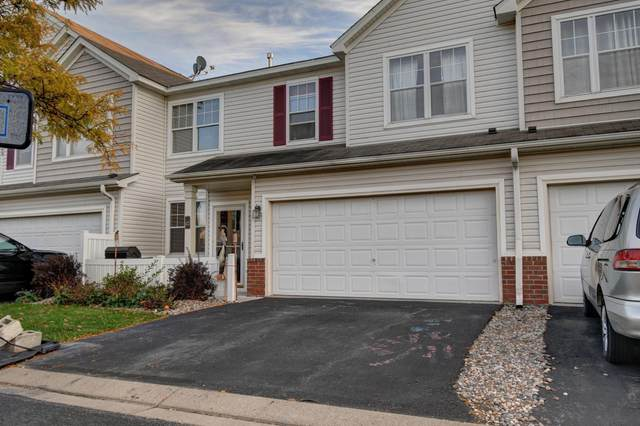 1662 Liberty Circle, Shakopee, MN 55379 (#6117413) :: Twin Cities Elite Real Estate Group | TheMLSonline