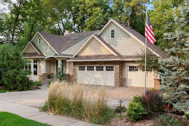 7316 Auto Club Road, Bloomington, MN 55438 (#5652691) :: Servion Realty