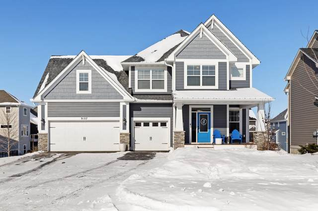 9107 Red Oak Trail, Woodbury, MN 55129 (#5711240) :: The Smith Team