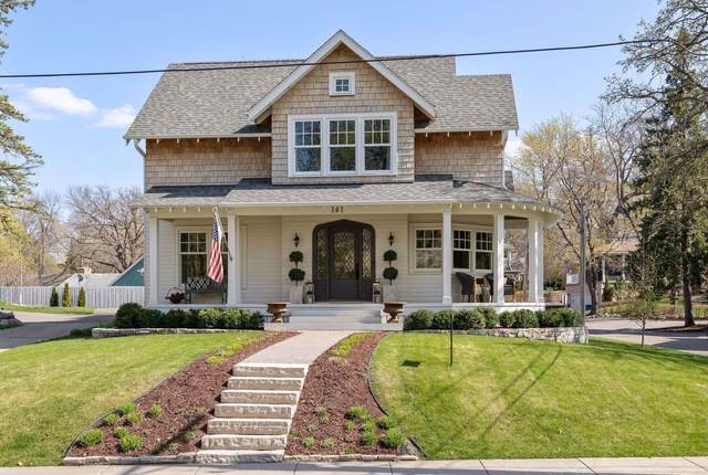 141 W Lake Street, Excelsior, MN 55331 (#5724626) :: Bre Berry & Company
