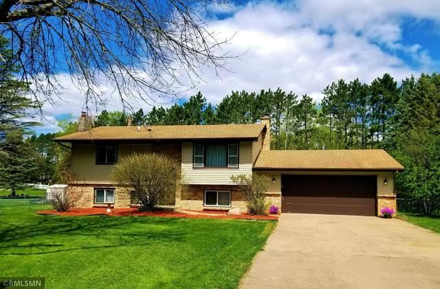2619 171st Lane NE, Ham Lake, MN 55304 (#5729880) :: Twin Cities Elite Real Estate Group | TheMLSonline