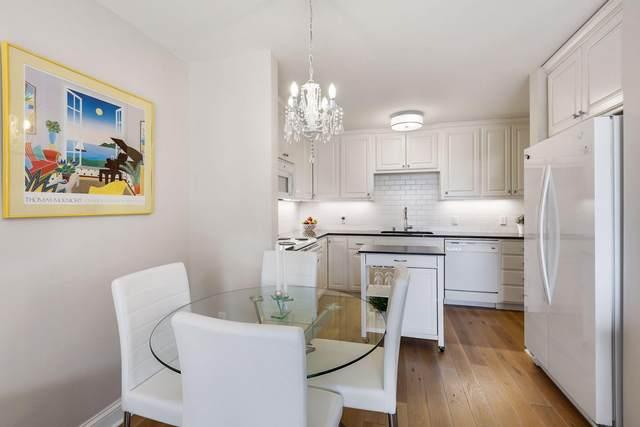 2601 Kenzie Terrace #228, Saint Anthony, MN 55418 (#5767911) :: The Smith Team