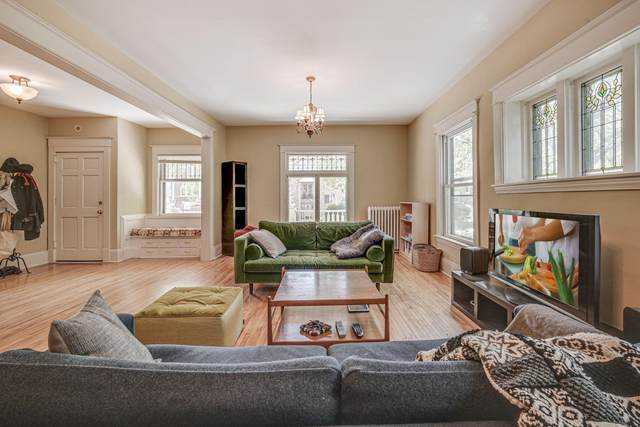 1912 Emerson Avenue S #1, Minneapolis, MN 55403 (#6021270) :: Bos Realty Group