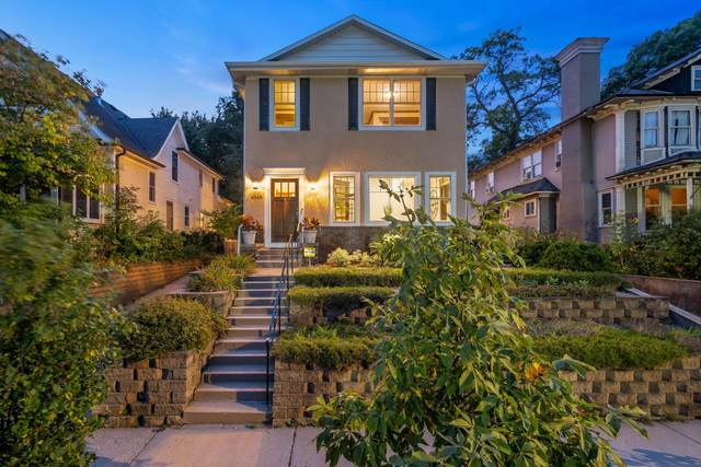 4548 Vincent Avenue S, Minneapolis, MN 55410 (#5659720) :: Bre Berry & Company