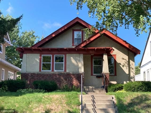 5132 Penn Avenue S, Minneapolis, MN 55419 (#6095088) :: Happy Clients Realty Advisors