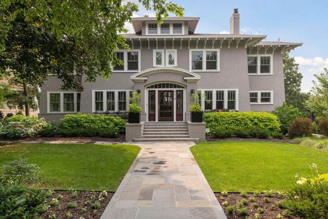 4218 Fremont Avenue S, Minneapolis, MN 55409 (#6006710) :: Lakes Country Realty LLC