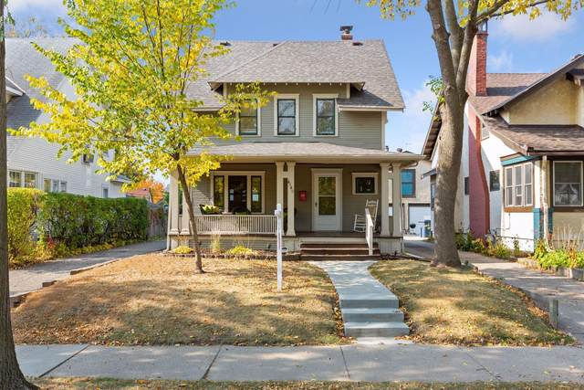 4140 Lyndale Avenue S, Minneapolis, MN 55409 (#5648711) :: Bos Realty Group