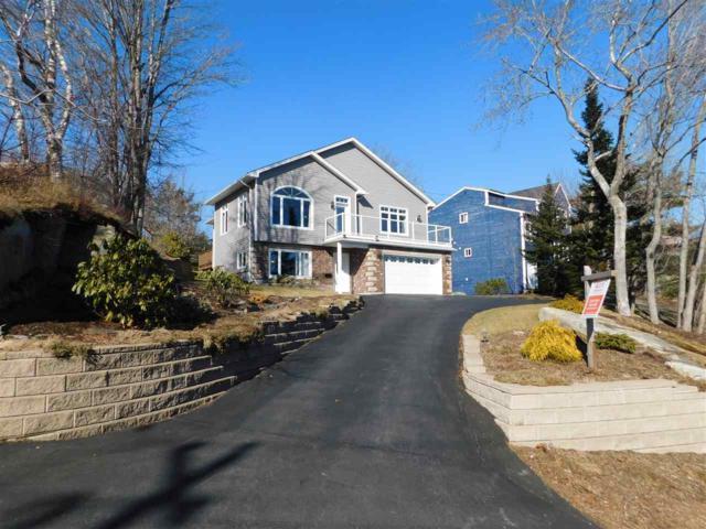 17 Douglas Drive, Bedford, NS B4A 1P5 (MLS #201802838) :: Don Ranni Real Estate