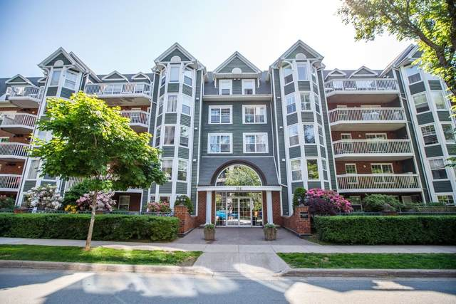 1041 Wellington Street, Halifax, NS B3H 4P5 (MLS #202114464) :: Royal LePage Atlantic