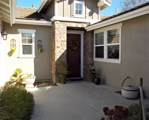 2560 Arbor View Lane - Photo 2