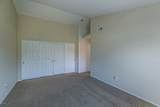 1001 Armstrong Street - Photo 16