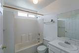 1001 Armstrong Street - Photo 19