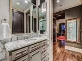 3505 Turtle Creek Boulevard - Photo 7