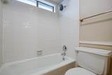 105 Sunview Street - Photo 25