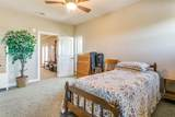 8316 Annanhill Street - Photo 21