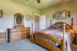 8316 Annanhill Street - Photo 24