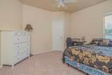 9300 Westminster - Photo 12