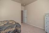 9300 Westminster - Photo 13