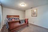 2628 Cottonwood Lane - Photo 12
