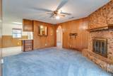 212 Southway Drive - Photo 9