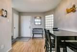 4221 Cole Avenue - Photo 12