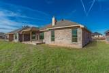 7405 Wildflower Way - Photo 7
