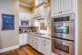 7220 Princedale - Photo 8