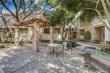5325 Bent Tree Forest Drive - Photo 21