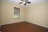 1036 Lakeview Court - Photo 14
