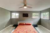 4316 Wedgmont Circle - Photo 18