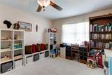 2417 Post Oak Road - Photo 29