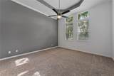 7308 Penny Place - Photo 14