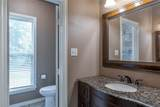 208 Strait Lane - Photo 5