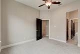 300 Nursery Lane - Photo 12