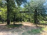 1211 Deer Lane - Photo 2