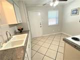 7705 Meadow Park Drive - Photo 7