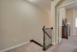 929 Shelby Lane - Photo 18