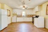 524 Kimbrough Street - Photo 15
