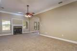 1057 Beltway South - Photo 18