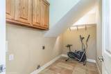 1057 Beltway South - Photo 22