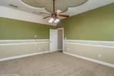 1057 Beltway South - Photo 24