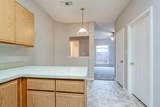 705 Pace Drive - Photo 7