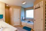 2104 Hunters Glen - Photo 19