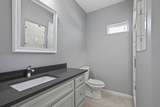 229 Windjammer Road - Photo 5