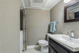 7148 Hickory Street - Photo 10