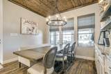 201 Salt Creek Court - Photo 12